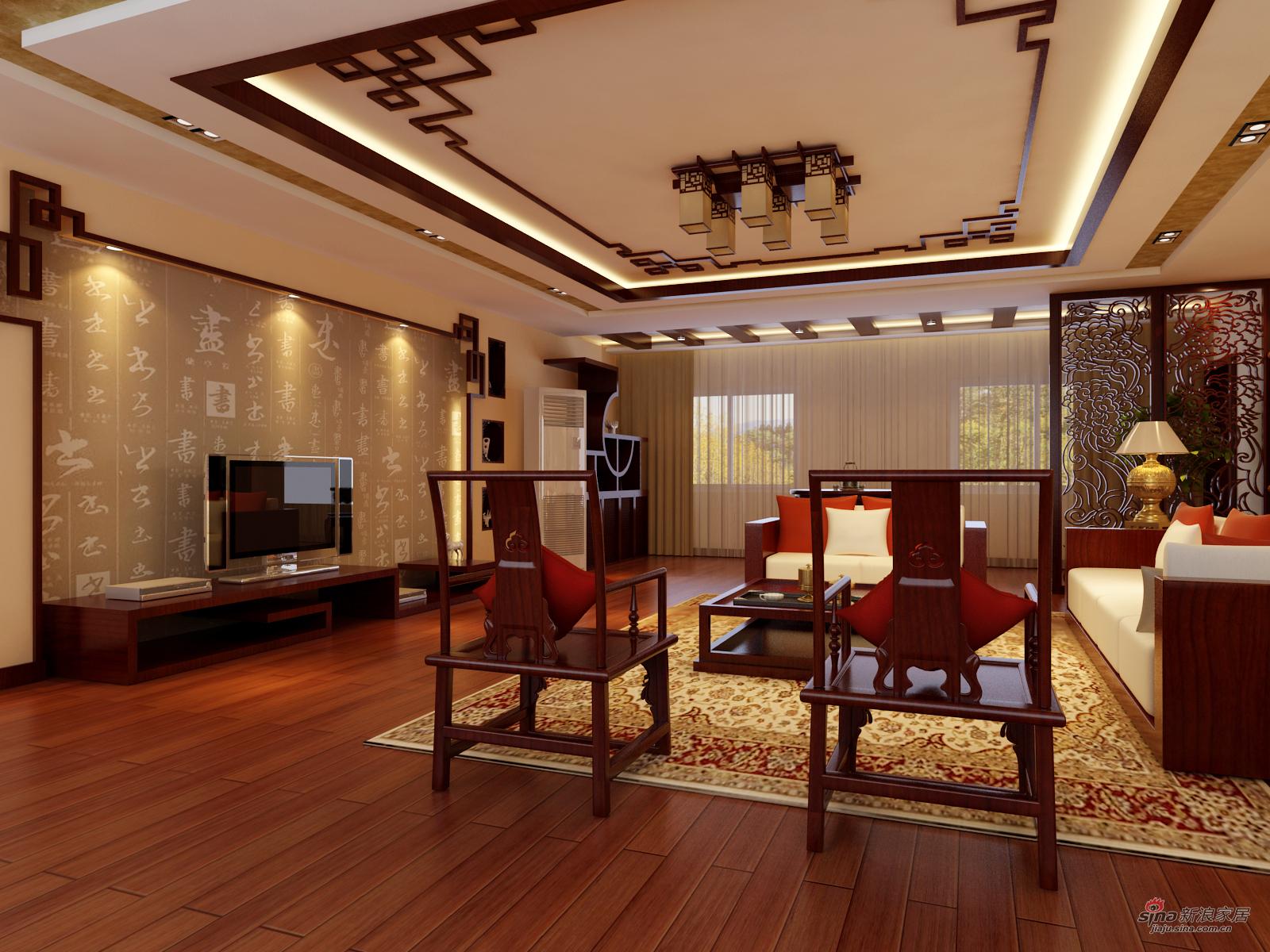 客厅图片 样板间 新浪装修家居网高清图片