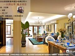 【高清】成都龙湖・小院青城项目