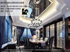 【高清】500平现代风与新古典风相互渗透的别墅