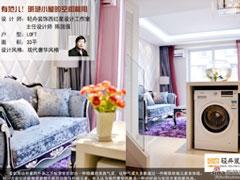 美艳33平Loft现代奢华风格