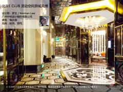 【大片】北京E-CLUB灵动空间