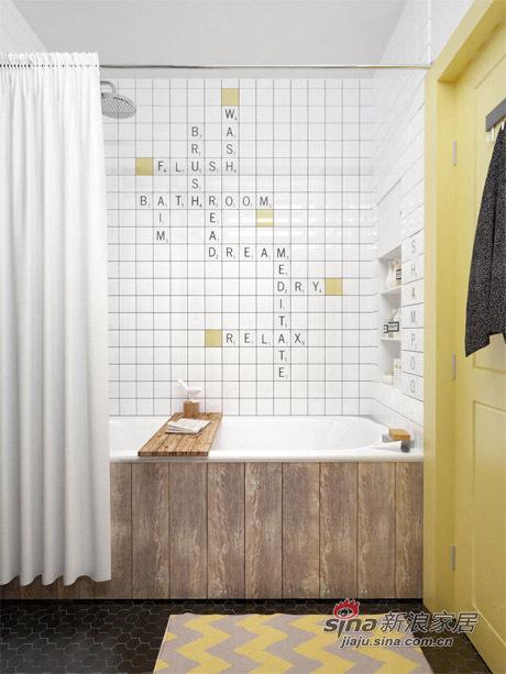 很有格调的浴室