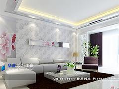 【高清】240平米花样空间现代简约浪漫美居