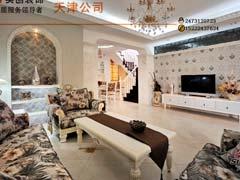 天津实创装饰―四室室三厅简欧田园浪漫婚房