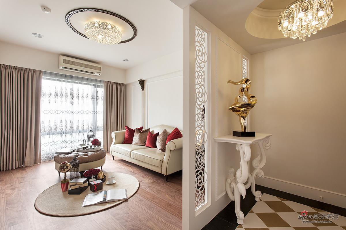 美丽典雅的客厅