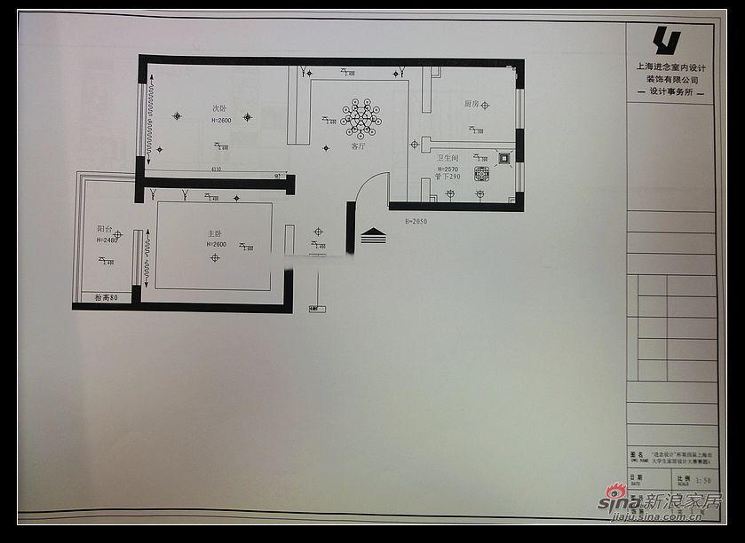 """样板间 """"进念设计杯""""大学生设计大赛学生作品263号 平面图  上一图集图片"""