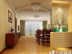 189平北京华侨城