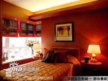 深圳百合星城示范单位