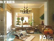坐拥北京畅享美式家园
