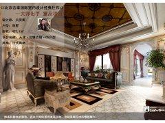 【高清】天津北塘古镇别墅项目
