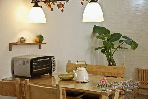 木质小餐桌