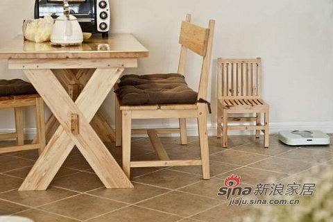 木质餐桌餐椅