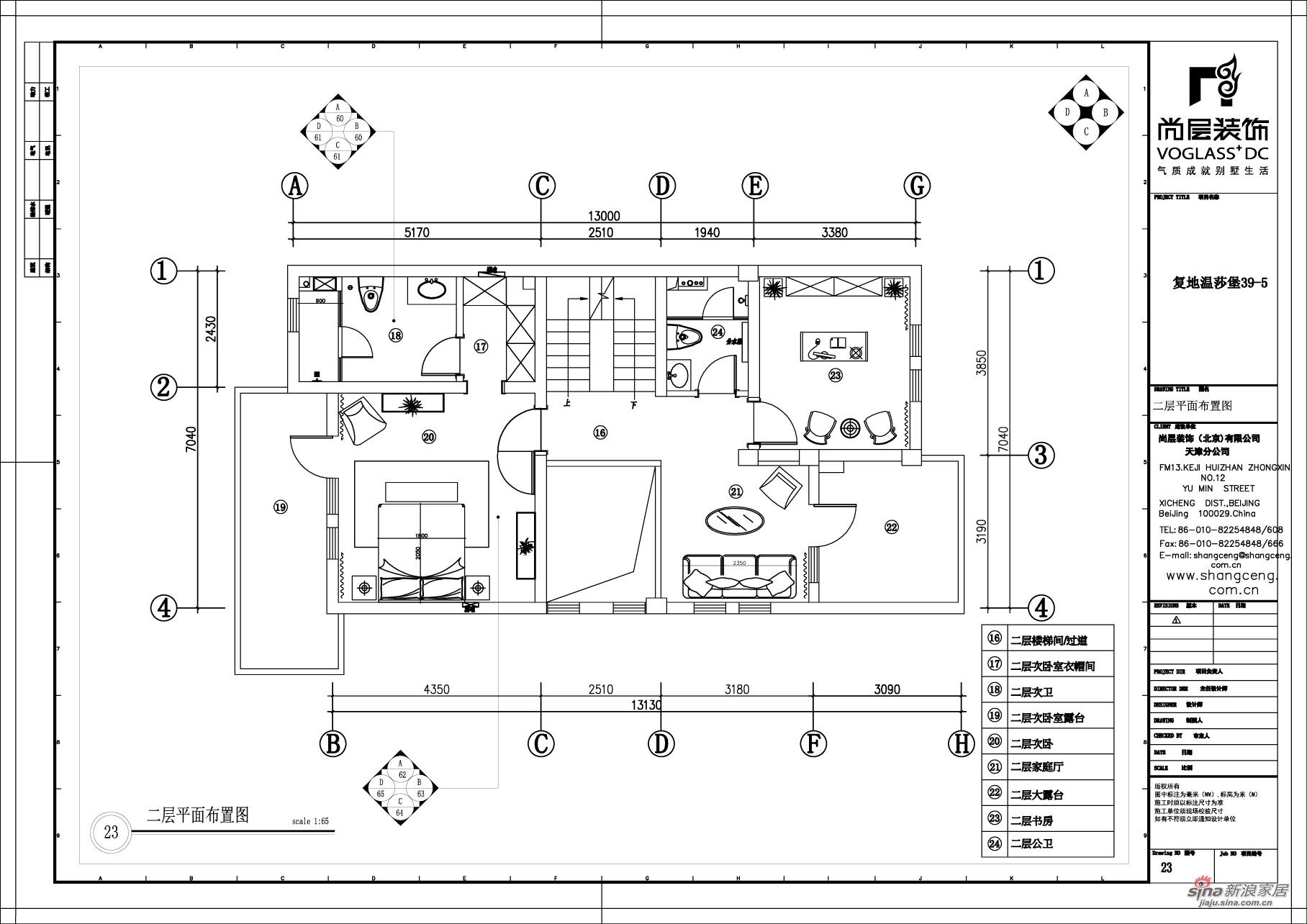 手机装修设计效果图单手拿别墅设计素材图片