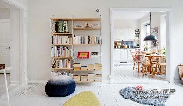 客厅小书架