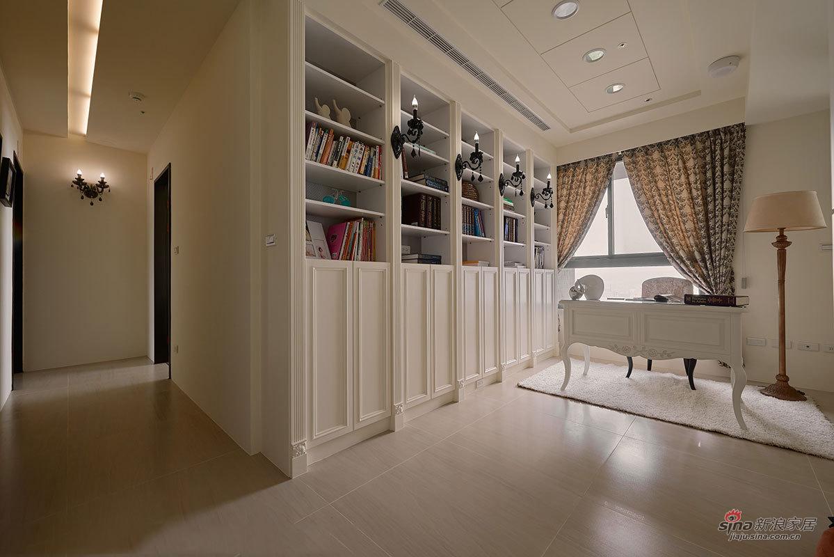 开放式的书房