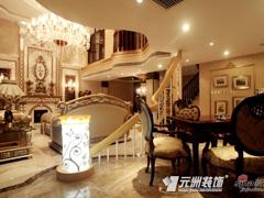【高清】300平欧式别墅设计