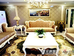 华侨城新古典风格