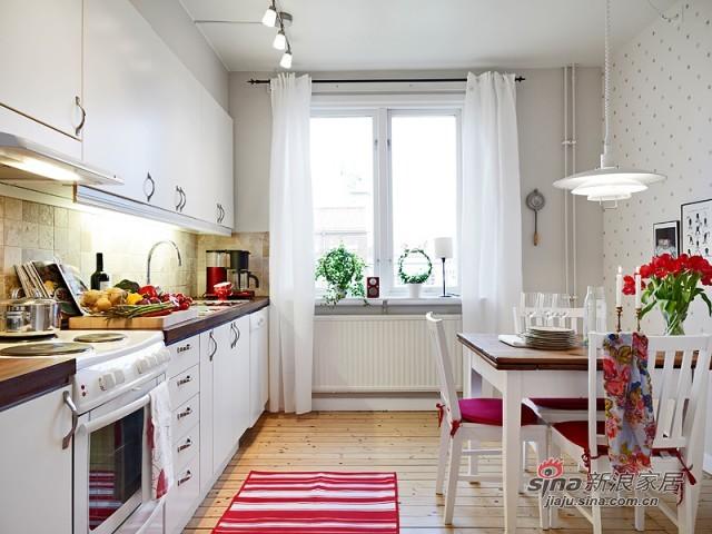 厨房加餐厅
