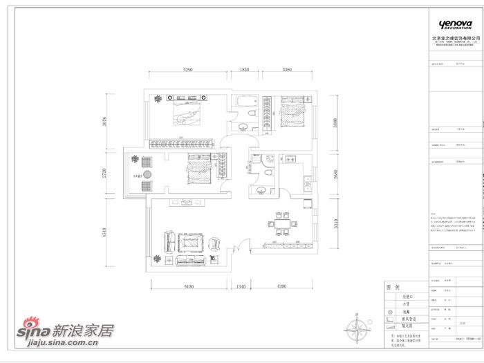 青海西宁市三其村村委-业之峰 混搭 案例库图片