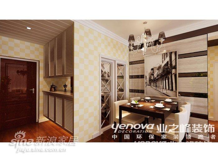中泰世纪花城93平 中泰世纪花城93平图片 样板间 新浪装修家居网高清图片