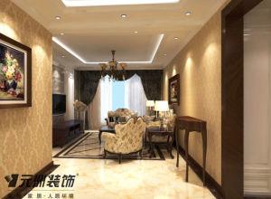 中国水电首郡 给你简欧之美