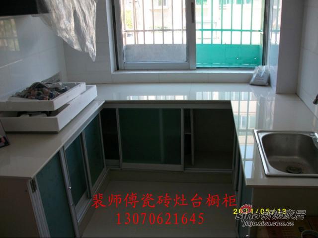 裴师傅瓷砖灶台橱柜