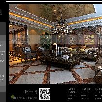 中海盛京府250平=15W完美呈现美式风格
