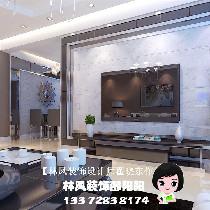 沈阳林凤装饰鑫丰雍景豪城效果图