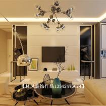 沈阳林凤装饰_碧桂园现代108平米二居装修效果图