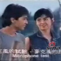 在一系列的感情风波后,王祖贤迎来的真正刻骨铭心的爱情--与齐秦的6年爱情纠葛