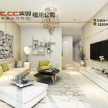 阅海万家F2区110平后现代风格完美居室