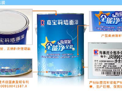 嘉宝莉海藻泥全能净全效墙面漆,外观包装。