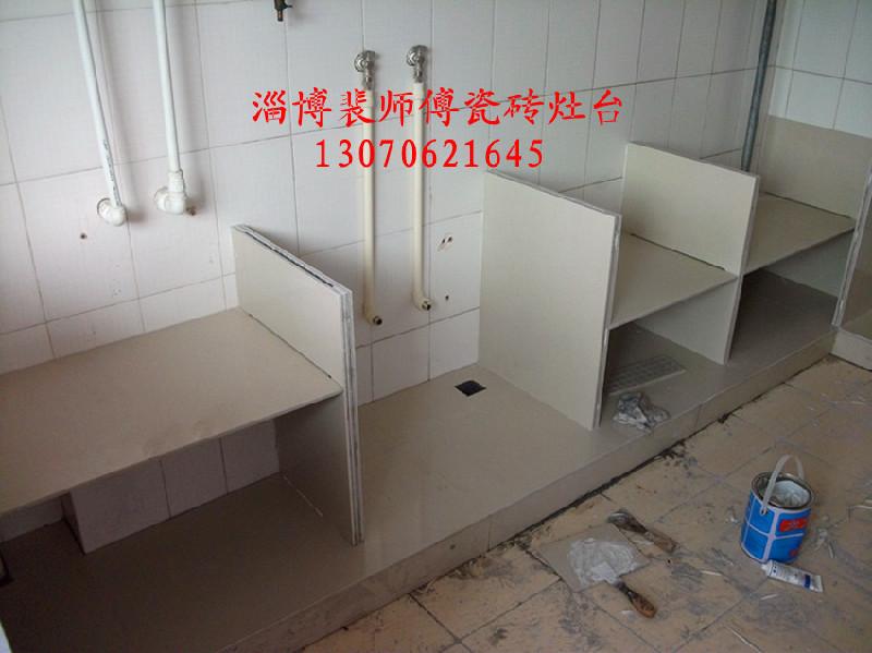 瓷砖灶台橱柜制作过程图图片