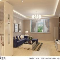 成都装修公司中粮锦云现代三居室风格案例