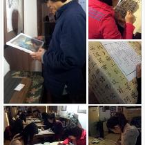 2013.12.3【小院抄经】