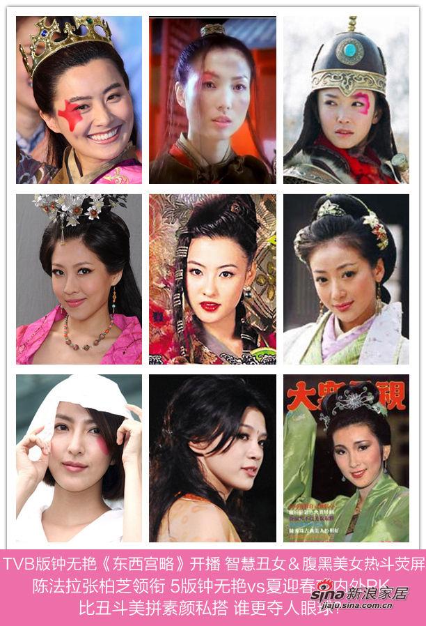 钟无艳是中国古代四大丑女之一,也是大才女,面