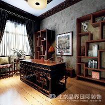 书房:因为男主人是很喜欢中式传统文化的,所以用了红酸枝的班台和书柜,提高了文化的底蕴。