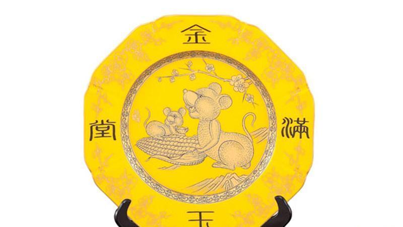 国瓷永丰源生肖鼠情趣图片_公司_生活玖月报价的价格产品馆哪个是图片
