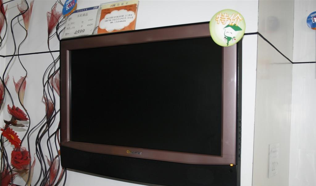 长虹液晶电视_系统提示