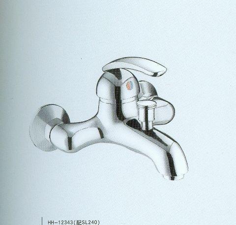辉煌-单柄双控浴盆水嘴-HH-12343(配SL240)