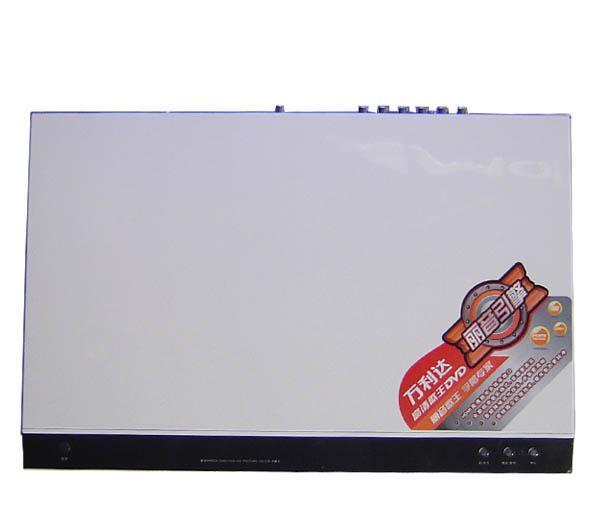 万利达碟机DVP-892DVP-892 万利达碟机DVP-892点评 暂...