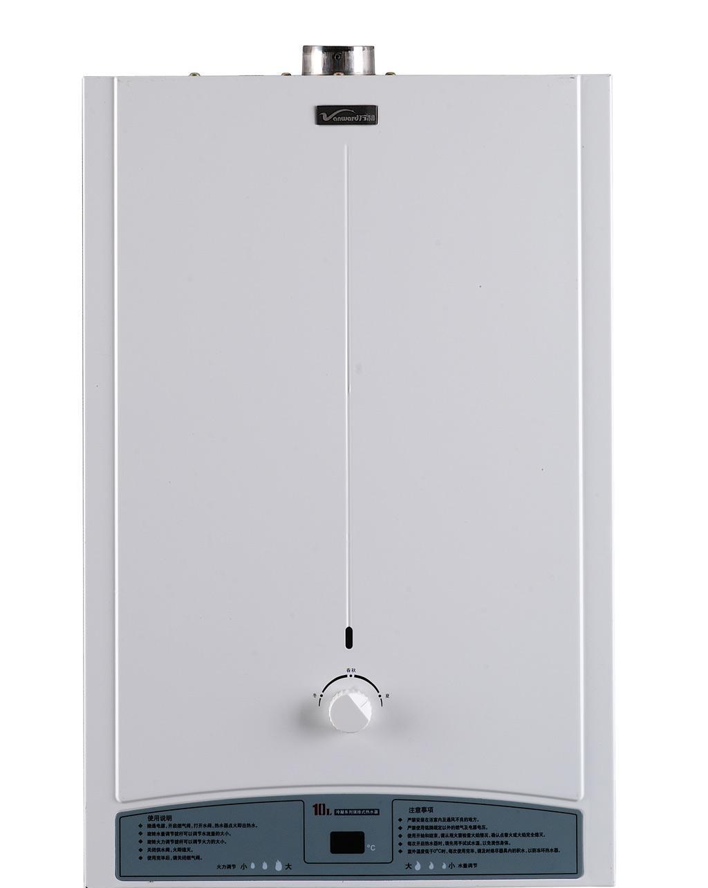 热水器 1024_1284 竖版 竖屏图片