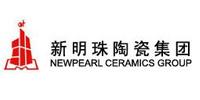 新明珠陶瓷